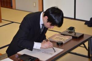 New Meijin Sato who beat Habu-san and won the 74th Meijin title match.