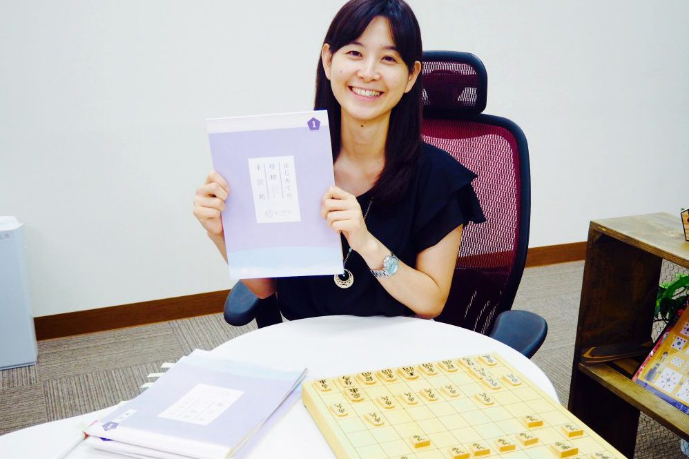 """""""Your First Shogi Handbook Vol.1(tentative)"""" is now complete."""