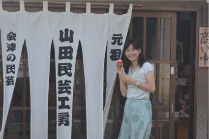 Okiagari-koboshi