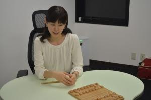 Case #1: I-tsu-tsu Co. Ltd. President, Ms. Akiko Nakakura